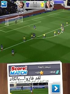 Score! Match – كرة القدم متعددة اللاعبين 6