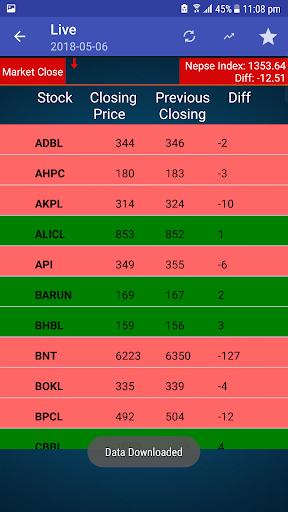 Mero Stock  screenshots 2