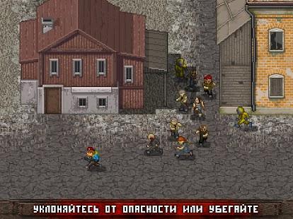 Mini DAYZ: Bыживание в мире зомби Screenshot