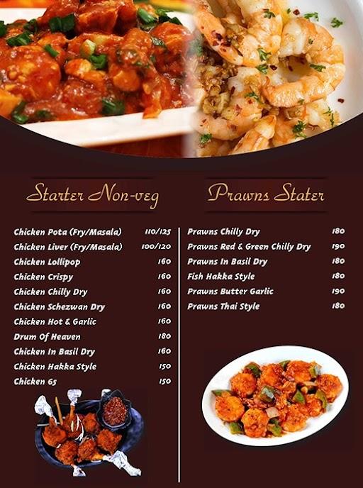 Food Studio menu 3