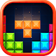 Download Block Puzzle - Brick Game For PC Windows and Mac
