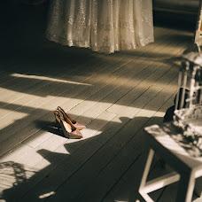 Wedding photographer Albina Yakubova (albinayakubova). Photo of 11.11.2018
