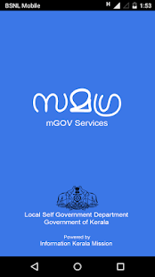 Samagra mGOV Services- screenshot thumbnail