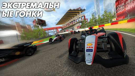 Shell Racing 3.0.1 screenshots 1