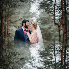Wedding photographer Gergely Kaszas (gergelykaszas). Photo of 19.06.2018
