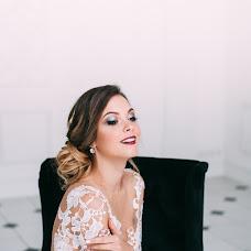 Wedding photographer Evgeniya Golubeva (ptichka). Photo of 06.07.2018