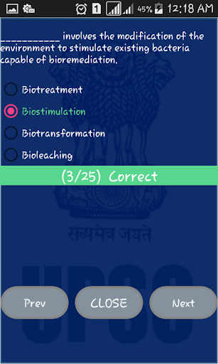 UPSC Exam Preparation App: (Civil Services Exam) 2.0 screenshots 4