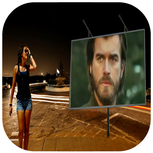 1afb4c4d0 ضع صورتك على لوحات إعلانية - Apps on Google Play