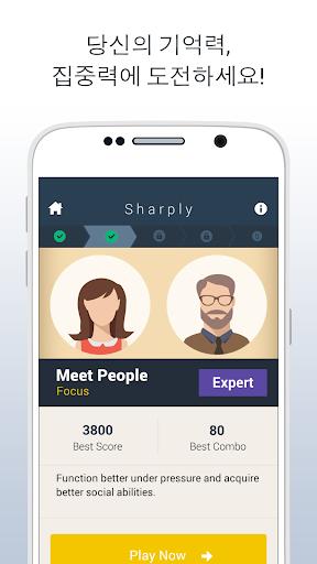 玩免費教育APP|下載Sharply - (영리한 자) 두뇌 훈련 게임 app不用錢|硬是要APP