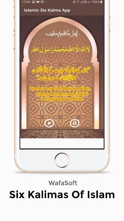 Online társkereső islamqa