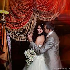 Wedding photographer Anastasiya Dolganovskaya (dolganovskaya). Photo of 23.09.2013