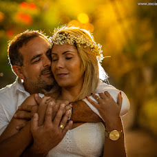 Wedding photographer Moisés Marzuca (MoisesMarzuca). Photo of 18.01.2019