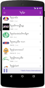 Khmer eRadio- screenshot thumbnail