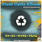 First Cycle Album (2015 Original Remastered)