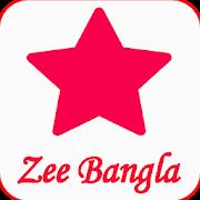 Zee Bangla Serial HD