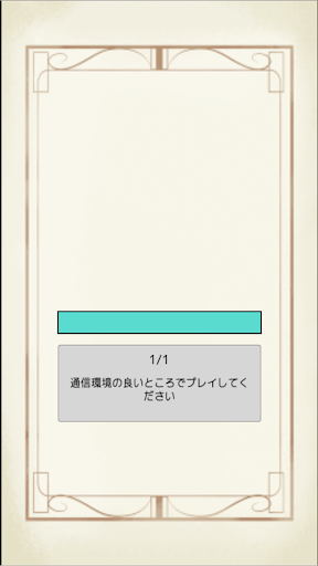 MasterPiece Kaseiheidan 1 Windows u7528 3