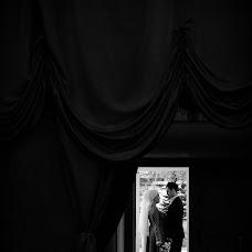 Свадебный фотограф Эмиль Хабибуллин (emkhabibullin). Фотография от 20.04.2017