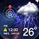 天気-リアルタイム天気予報、警報と小さな部品 Android