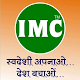 Download IMC Product For PC Windows and Mac
