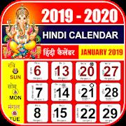 Hindi Calendar 2020 Hindu Calendar 2020 Panchang