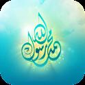 Prophet Muhammad Biography icon
