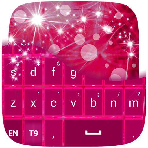 个人化のピンクのキーボードギャラクシーS4は LOGO-記事Game