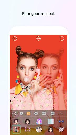 FaceU - Inspire your Beauty 5.5.3 Screenshots 4