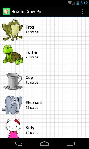 如何繪畫 - 簡易課程
