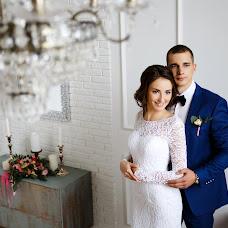 Wedding photographer Marina Andreeva (marinaphoto). Photo of 19.09.2017