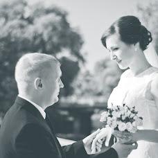 Wedding photographer Elena Ozornina (ozornina). Photo of 16.02.2016