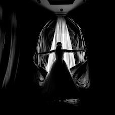 Wedding photographer Kseniya Voropaeva (voropusya91). Photo of 02.07.2018