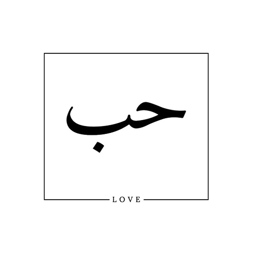 arabic love quotes ❤️️ aplikasi di google play