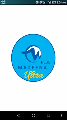 Madeenaplus Ultra