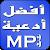 افضل ادعية mp3 file APK Free for PC, smart TV Download