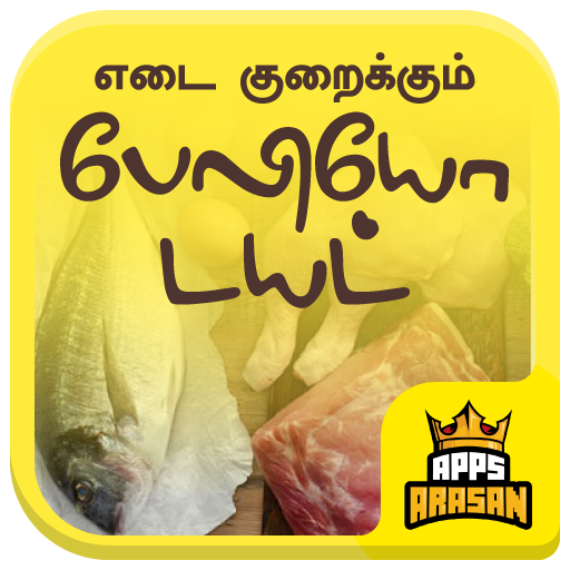 daily diet plan for weight loss in tamil