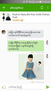 OneKyat - Myanmar Buy & Sell screenshot 4