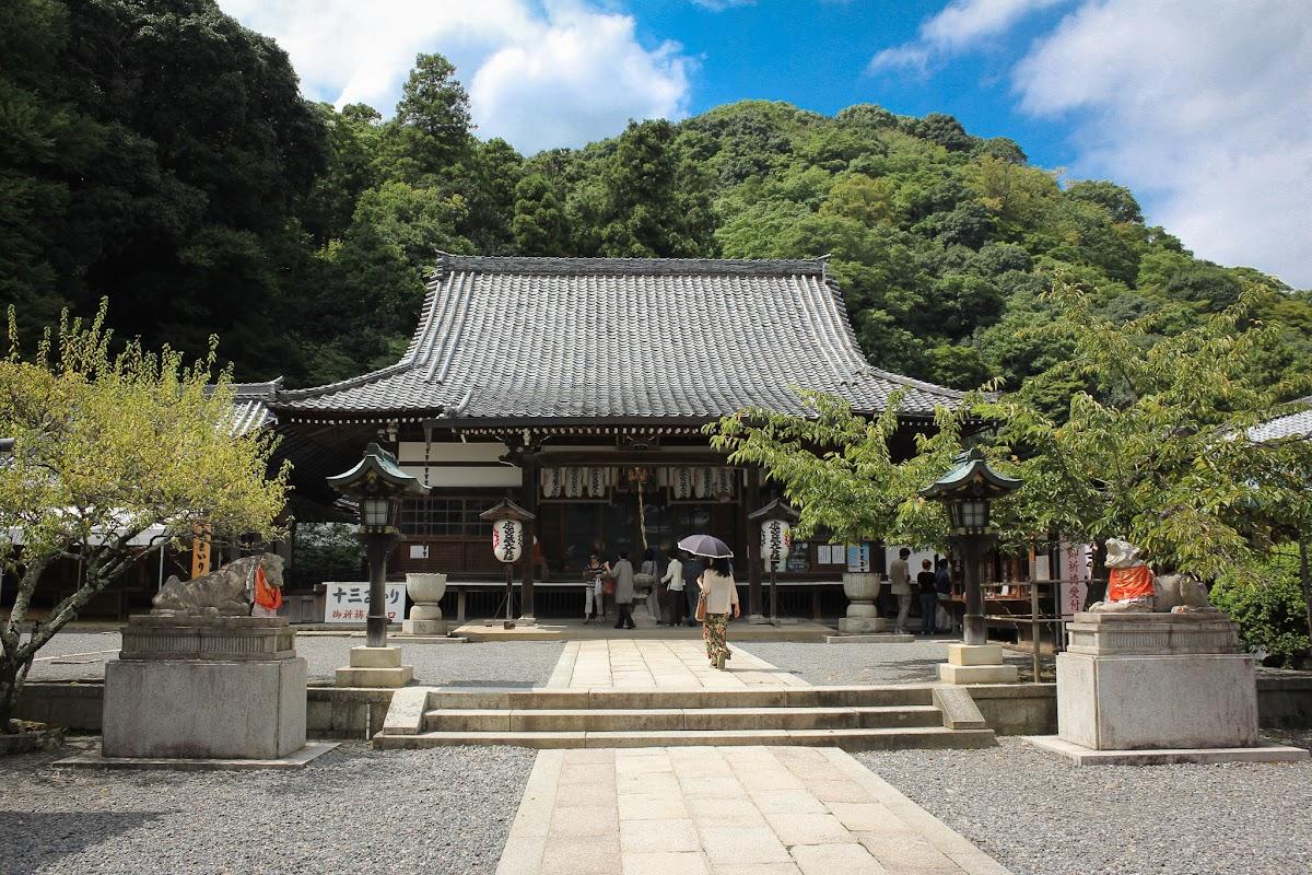 chrysanthemen fest am h rinji in arashiyama mit n auff hrung 09 september japan kyoto. Black Bedroom Furniture Sets. Home Design Ideas
