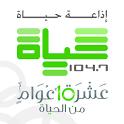Hayat FM - حياة إف إم icon
