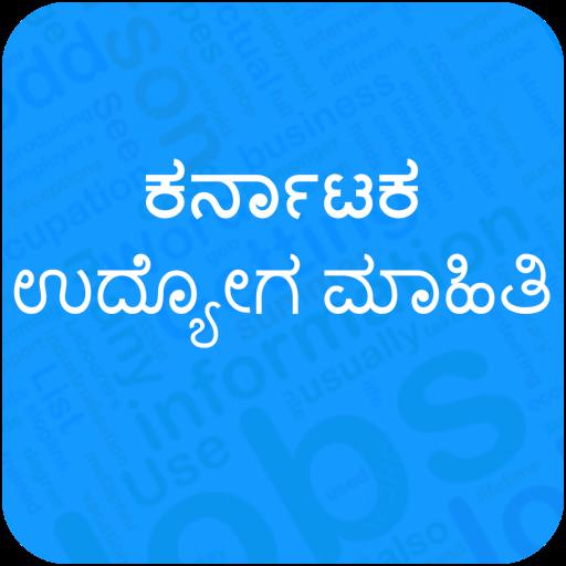 Sarkari naukri govt jobs : Jobs Search - Apps on Google Play