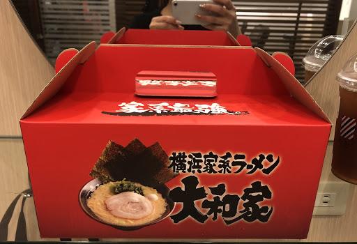 洗腎程度最接近日本 相當優秀 外帶包也不錯吃