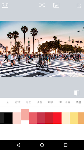 LightLE Filter - Analog film filters 1.1.2 screenshots 5