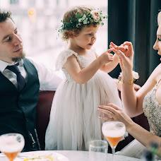 Wedding photographer Alina Bosh (alinabosh). Photo of 25.06.2019