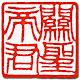 正宗關帝靈籤 Download for PC Windows 10/8/7
