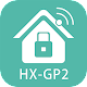 Download HX-GP2 For PC Windows and Mac