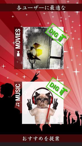 Myleisure:映画を発見 音楽その他 余暇を楽しむ