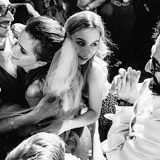 Photographe de mariage Denis Isaev (Elisej). Photo du 11.08.2019