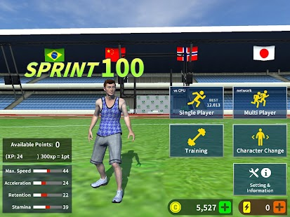 Sprint 100 multiplay supported- screenshot thumbnail