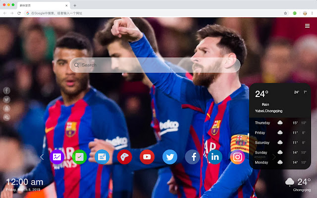 Barcelona football club New Tab Theme HD