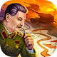 WW2: real time strategy game! (game)