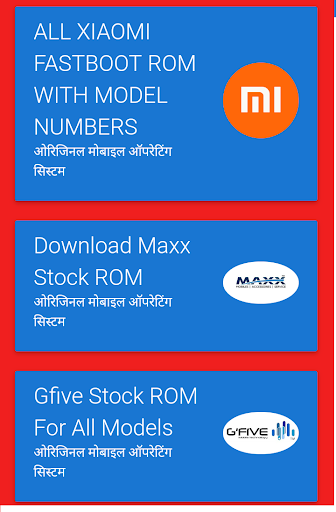 Download All Mobile Stock ROM Data Google Play softwares